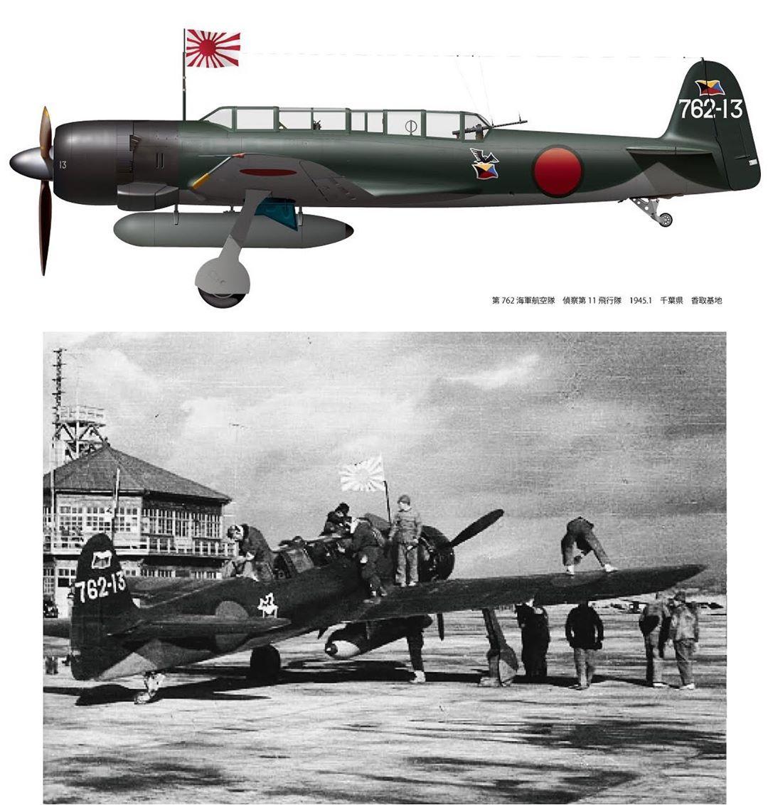 """74年前の今日 』 . 第762海軍航空隊 """"輝部隊"""" 偵察第11飛行隊 . 艦上 ..."""
