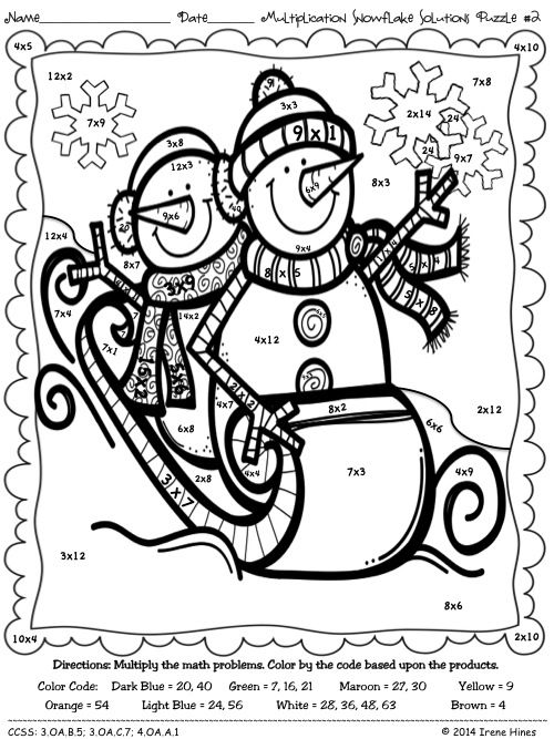 winter coloring pages math fractions - photo#11