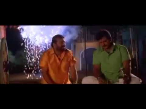 Song Mayiliragae Mayiliragae Thenkasi Pattanam Is An Indian Tamil Comedy Film It Is The Remake Of The Malayalam Blockbuster Then Comedy Films Songs Comedy
