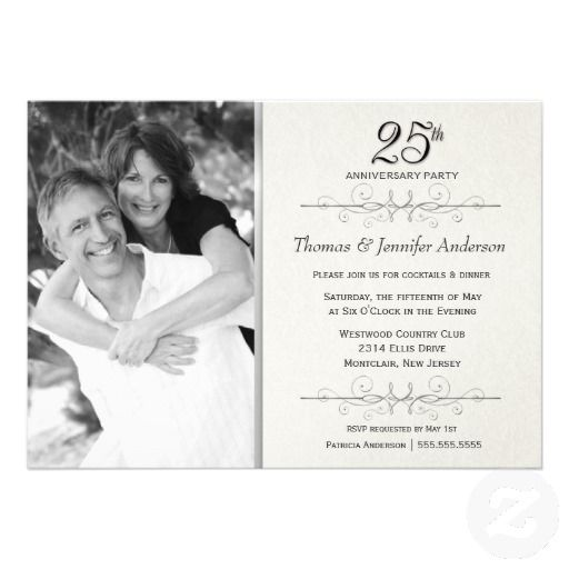 25th wedding anniversary invitation - 25 glitter wedding, Wedding invitations