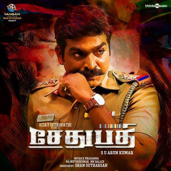 tamil full movie free Bahubali - The Beginning tamil movie torrent