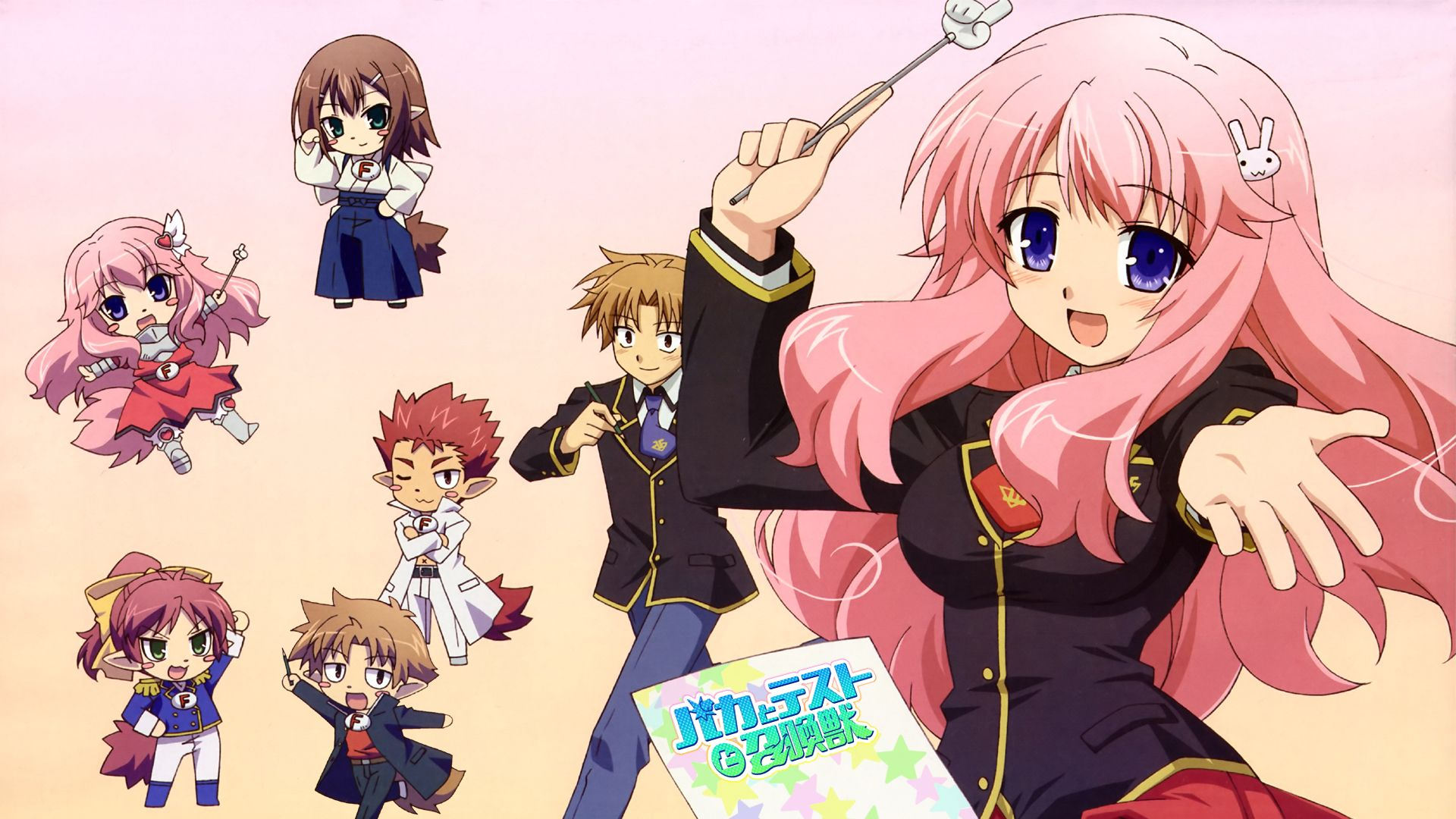 105 Baka And Test Hd Wallpapers Backgrounds Wallpaper Abyss