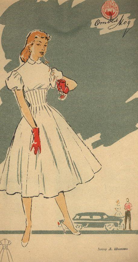 Именем гриша, открытки 1950 смотреть онлайн