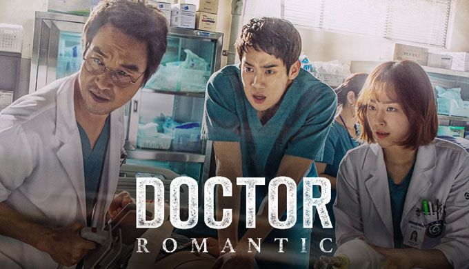 Dr Romantic | korean drama in 2019 | Romantic doctor, Korean drama