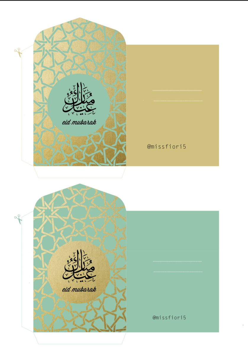 Pin By ᘜᘜᕼytkᒪᑕ On صديقتي Diy Eid Gifts Eid Envelopes Eid Cards
