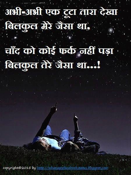 Sad Bewafa Love Hindi Status For Facebook Whatsapp Whatsapp
