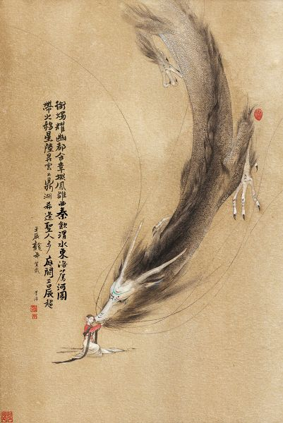 Unknown artist #ChineseArt