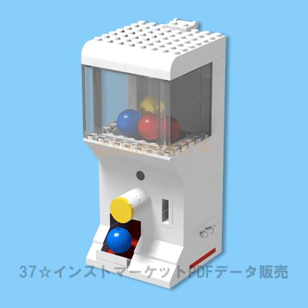 ガチャポン レゴ レゴブロック ガチャガチャ