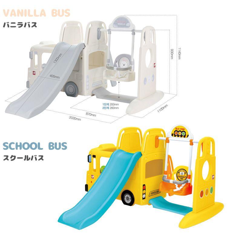 楽天市場 お買い物マラソン 2020 New 改良版 Yaya バス