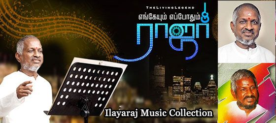 Download A R Rahman Video Songs Tamil HD APK latest ...