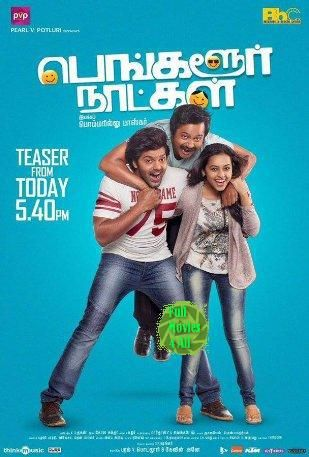 bangalore days movie with eng subtitles download