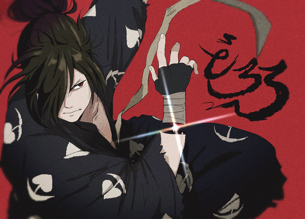 Dororo Wallpaper Busqueda De Google Cool Anime Guys Anime Anime Movies