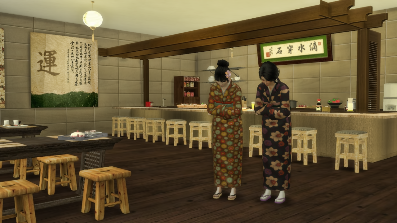 skeithles — Mori Family Restaurant Get to Work and Get...