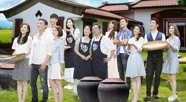 Watch Taiwanes Drama 甘味人生 第291集 Taste Of Life Ep 291 Eng Sub Online Taiwan Drama Drama Dramas Online