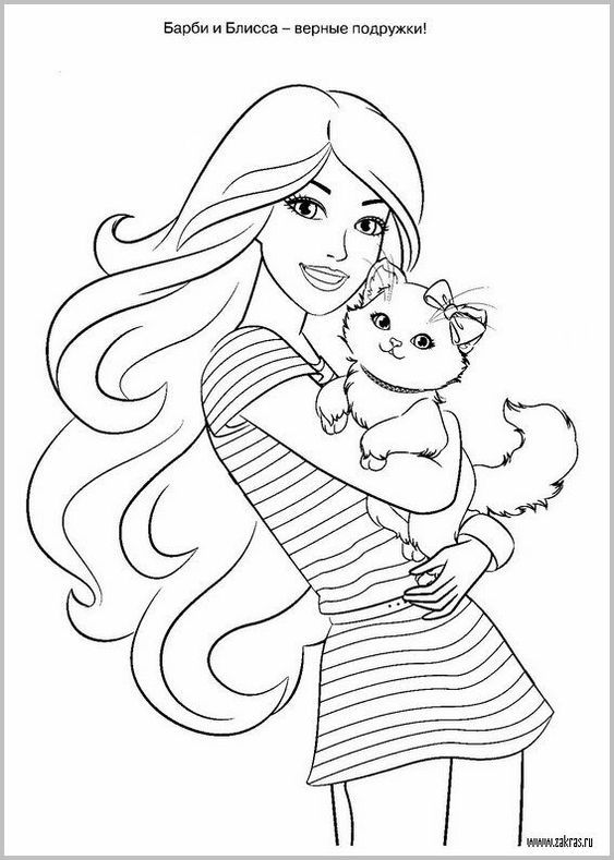 Barbie Coloring Pages For Girls Barbie Coloring Pages Barbie Coloring Coloring Pictures