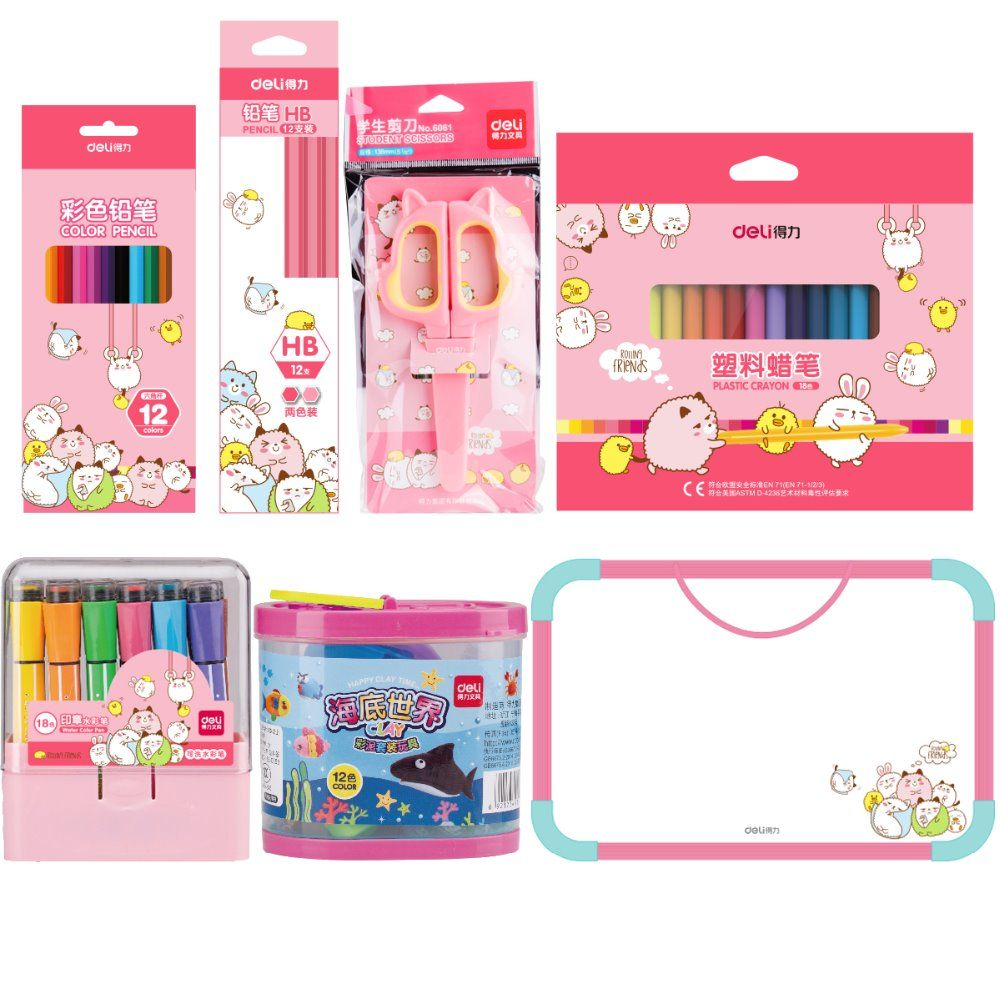 Cheap Kids Stationery Sets Buy Quality Stationery Set Directly From China Cartoon Stationery Set Su In 2020 Kids Stationery Set Kids Stationery Pencil Cases For Girls