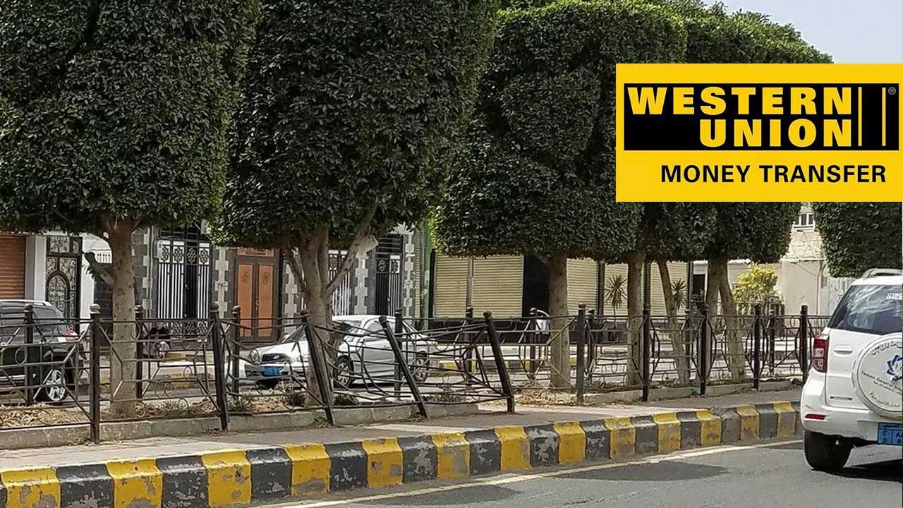 فروع ويسترن يونيون المعادي العناوين ارقام الهاتف اوقات عمل Western Union Money Transfer Western Union Union
