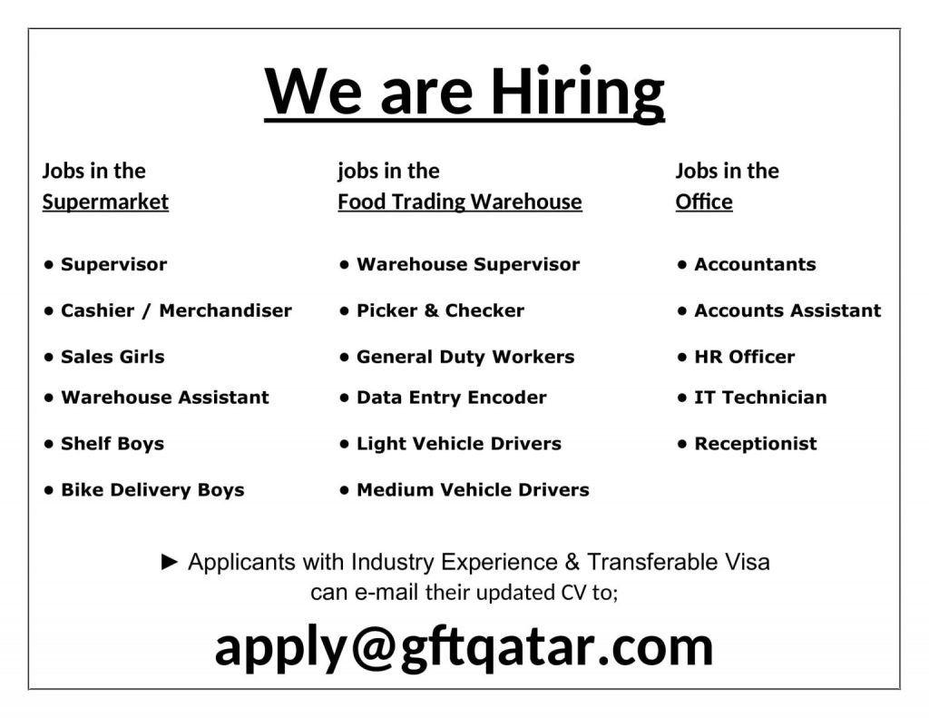 Multiple Job Openings Qatar Job Opening Job Jobs Hiring