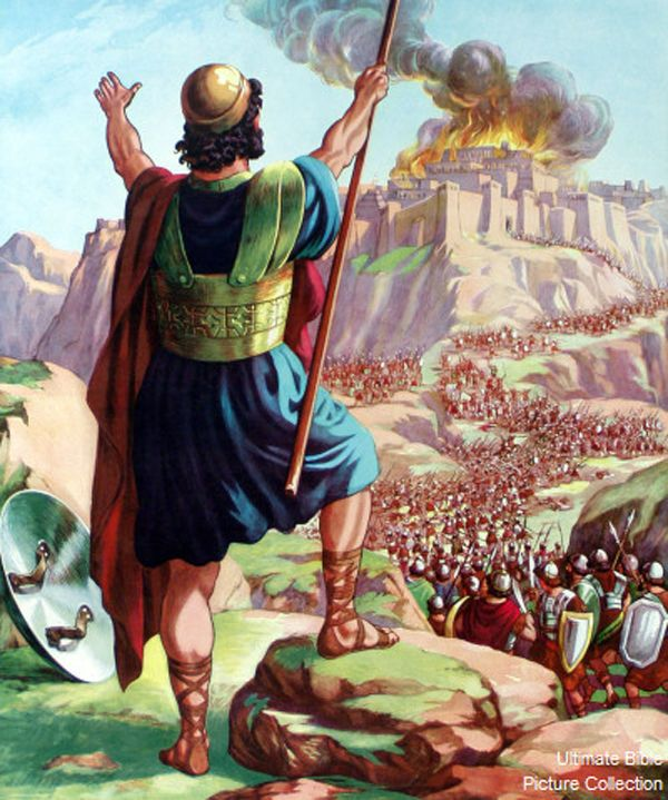 """The Fall of Ai: Then the Lord said to Joshua, """"Stretch out the javelin that  is in your hand toward Ai, for I will give… 