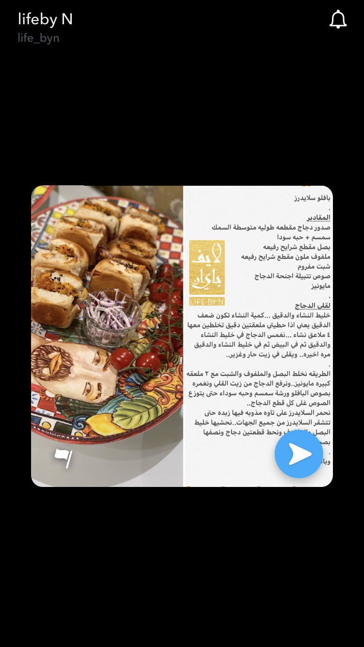 Pin By Eman A On اطباق تحت التجربه Food Receipes Food Cooking