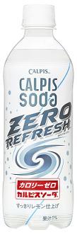 カルピスソーダ Calpis Soda Zero Refresh
