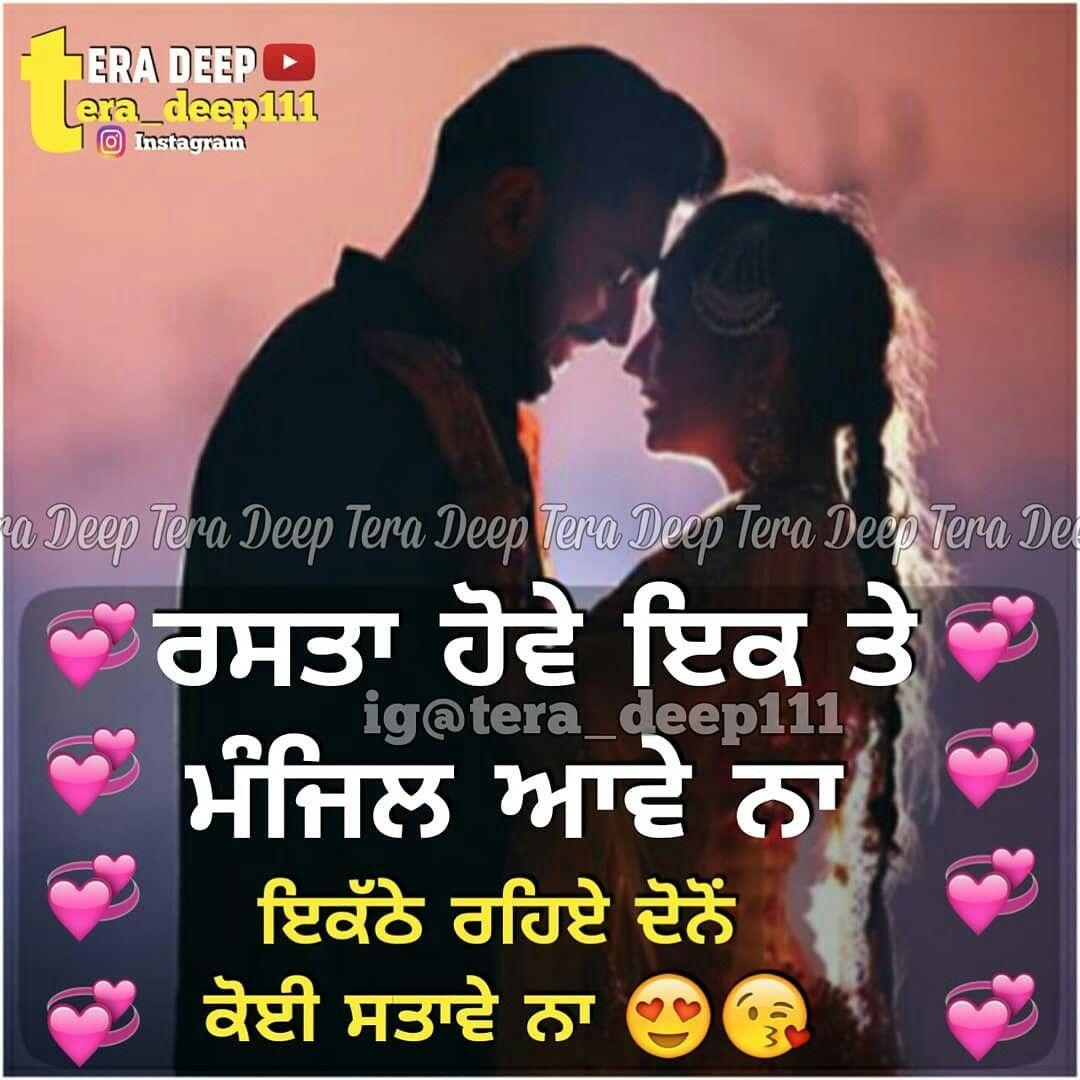 Sad Love Quotes Punjabi Images