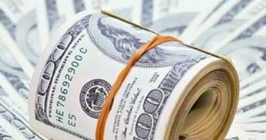 سعر الدولار اليوم الاثنين 26 6 2017 بمصر والعملة الأمريكية تواصل استقرارها Signs Story Signup