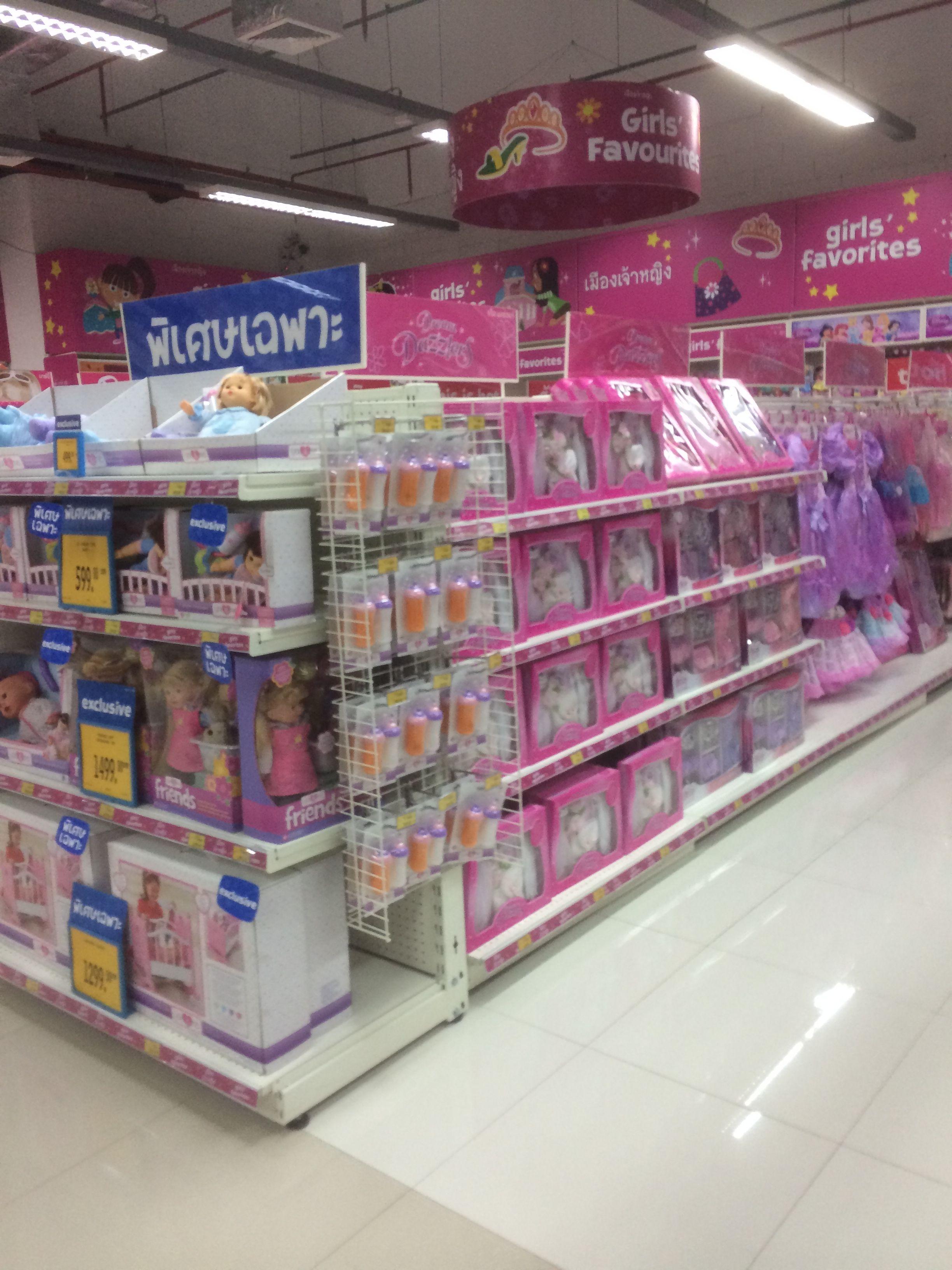 Toys R Us Bang Na Bangkok Thailand Toys Mall Concept