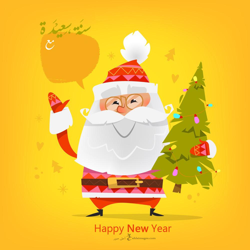 اكتب اسمك على بابا نويل 2021 اطلب تصميم Papa Noel مجانا Papa Noel Noel Happy New