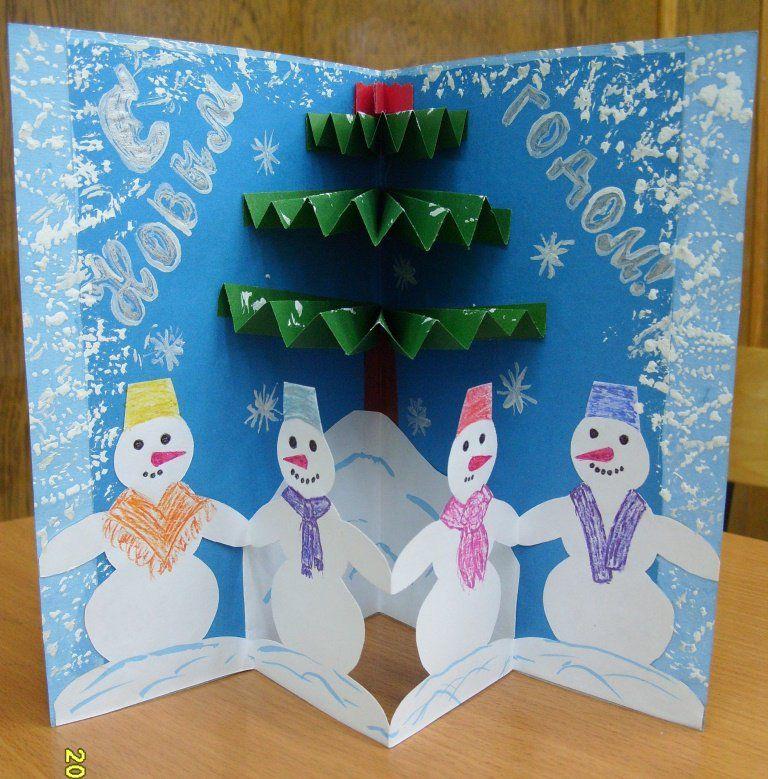 Как сделать новогоднюю открытку с ребенком 2 года