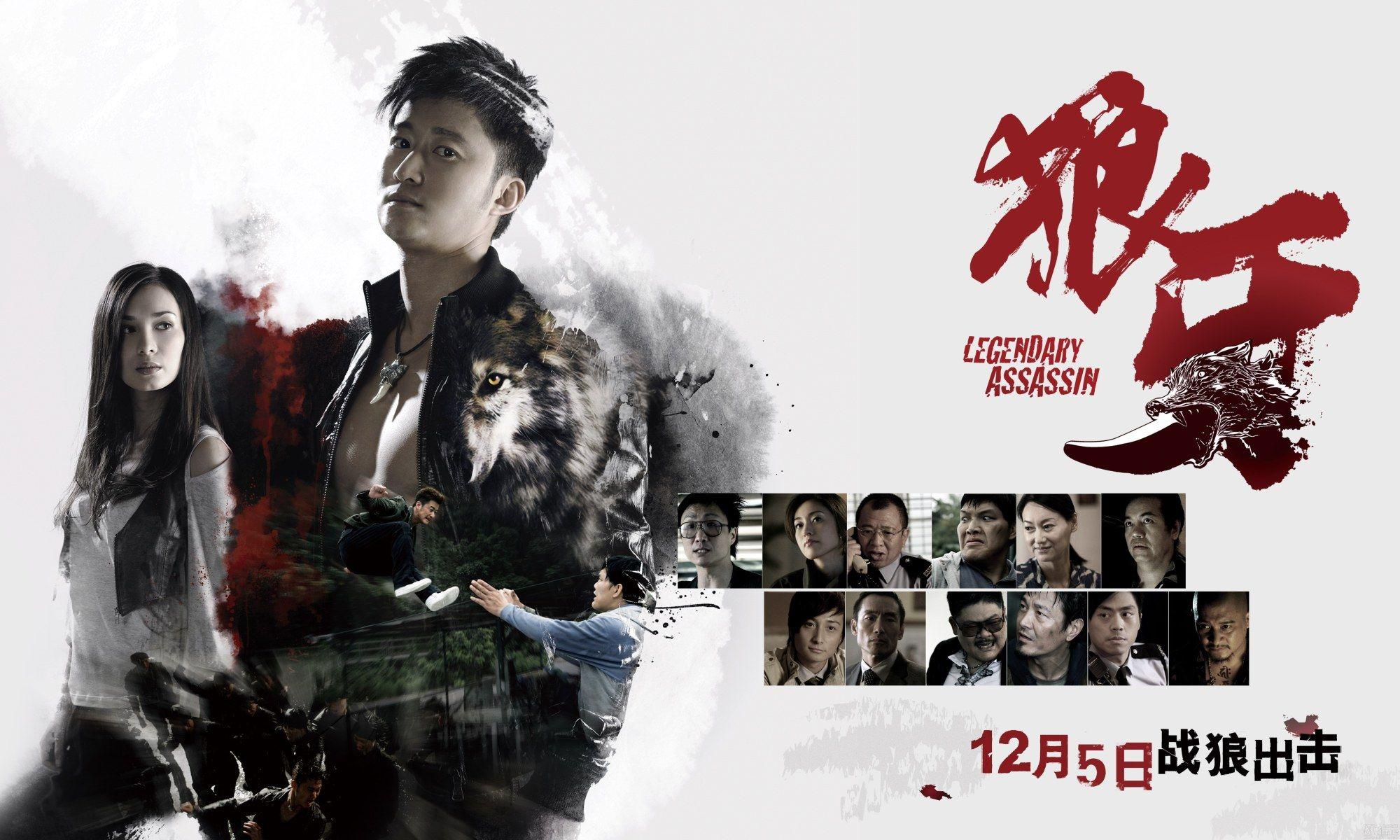 legendary assassin full movie 123movies