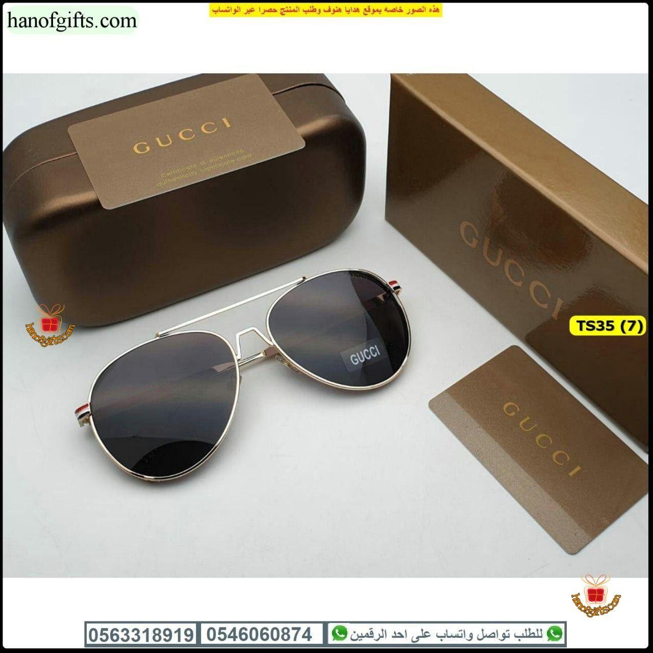 نظارات رجالي قوتشي Gucci مع الملحقات كيس و منديل و علبة الماركه هدايا هنوف Square Sunglass Sunglasses Glasses