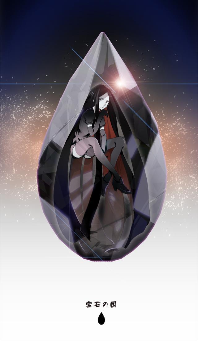 pixiv 寶石之國 南極石 精選插畫 壁紙 第七期 每日頭條 lustrous anime art anime drawings tutorials