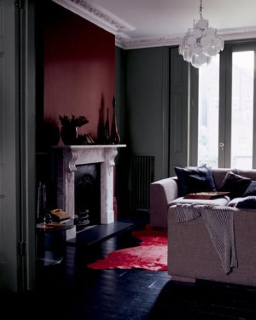 Best Home Decor Burgundy And Gray Wall Paint Very Chic Room 640 x 480
