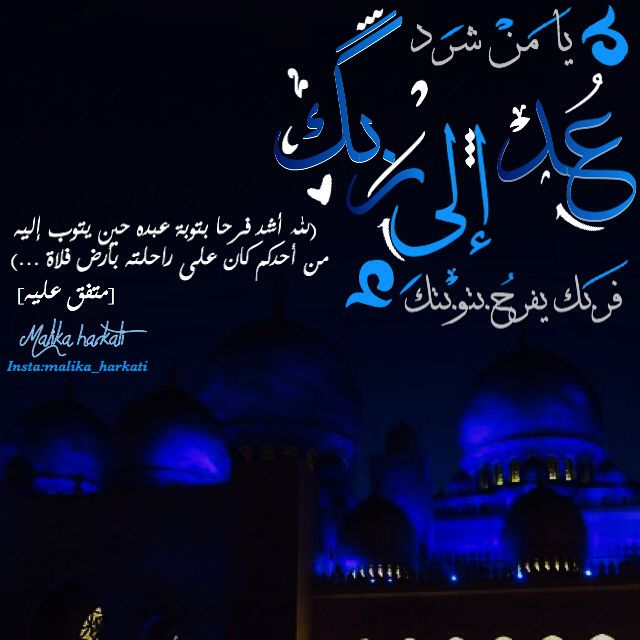 #ramadan #رمضان