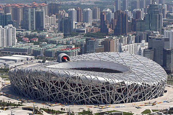 Bird's Nest Stadium, Beijing. Venue of the 2008 Olympic Games.