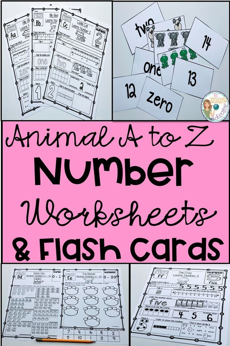 Number Worksheets 0 20 Teachers Pin Teachers Pinterest