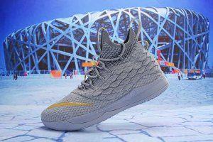 24674e4c46e Mens Nike LeBron 15. 5 Basketball Shoes Cool Grey Gold