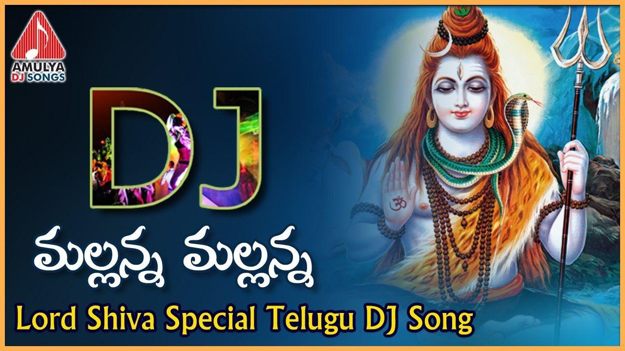 Listen To Telugu Devotional Folk Song Of Lord Shiva Mallanna Mallanna Dj Song On The Occassion Of Maha Shivaratr In 2020 Dj Songs List Dj Remix Songs Devotional Songs