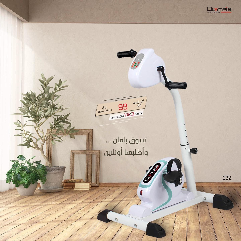 لا يفوتكم وتسوق بأمان دراجة التأهيل المطورة القدمين والأيدي مع إمكانية التحكم في مستوي الإرتفاع ودرجات المقاومة للحصول ع In 2021 Stationary Bike Bike Gym Equipment