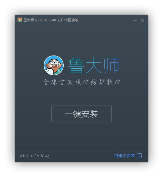 win7 精簡 版