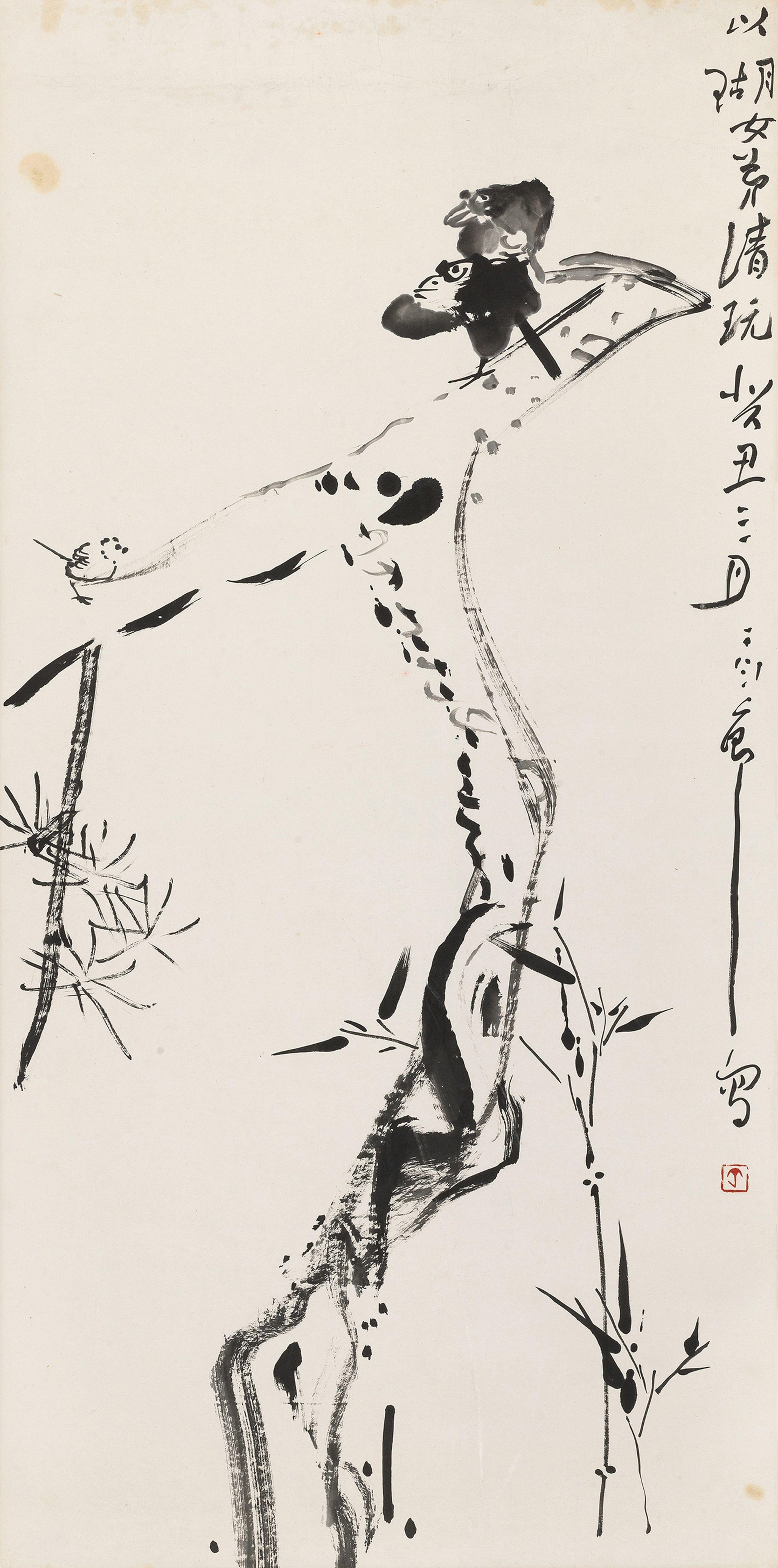 China Guardian Zen Art Zen Art Japanese Painting Art