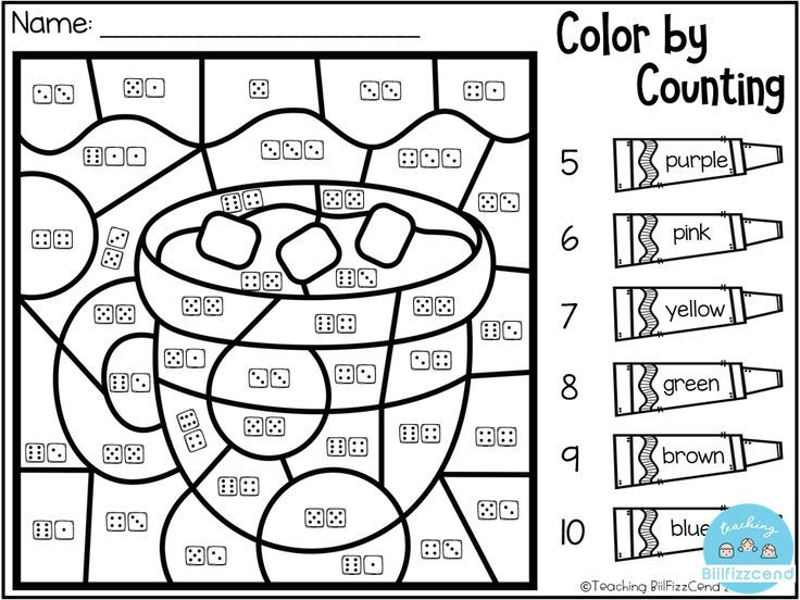 FREE Kindergarten Color By Code Amazing color by code pages for