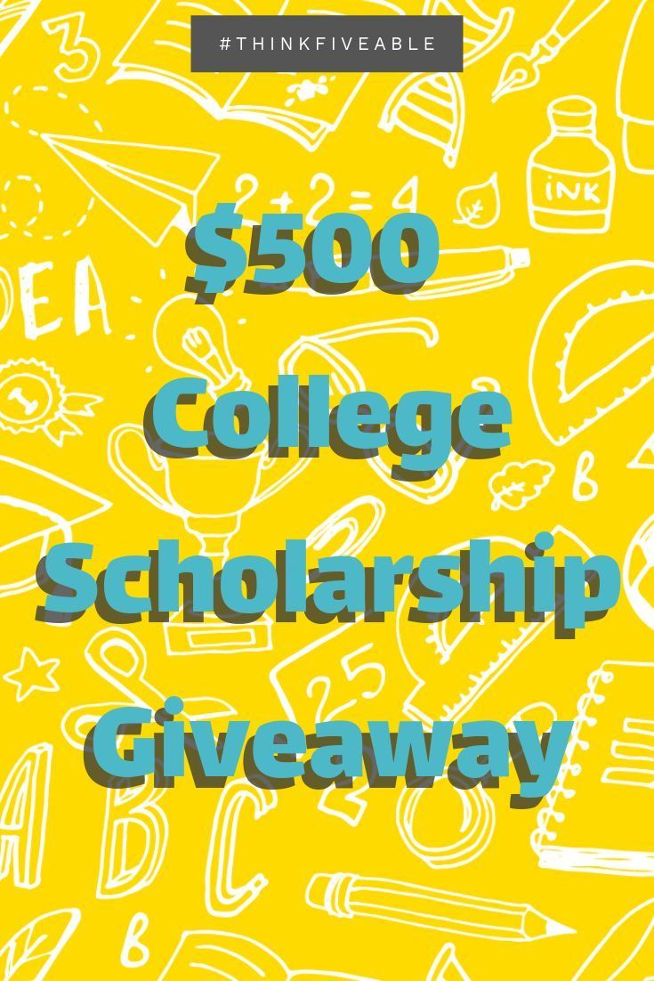 500 No-Essay College Tuition Scholarship Giveaway
