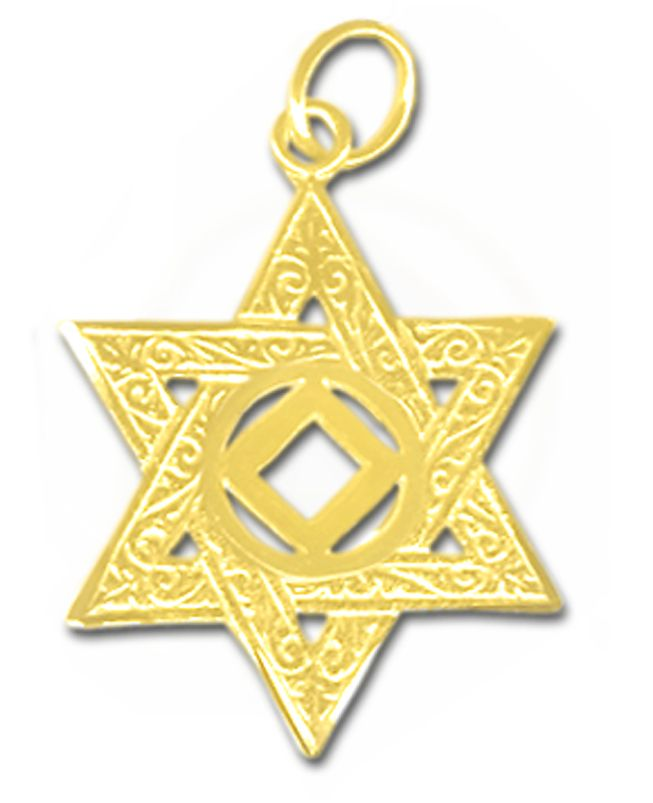 Style 570 10 14k Gold Pendant Na Symbol In A Jewish Star Of David Large Size Gold Pendant Star Of David 14k Gold Pendants