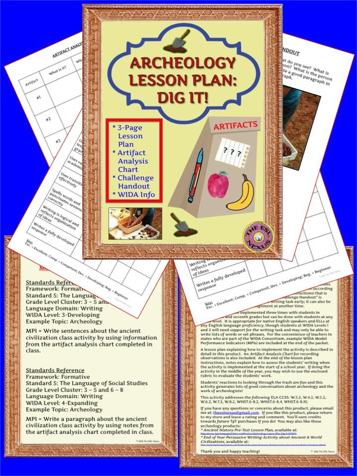 Back to School Archeology Lesson Plan With Writing Task - lesson plan example