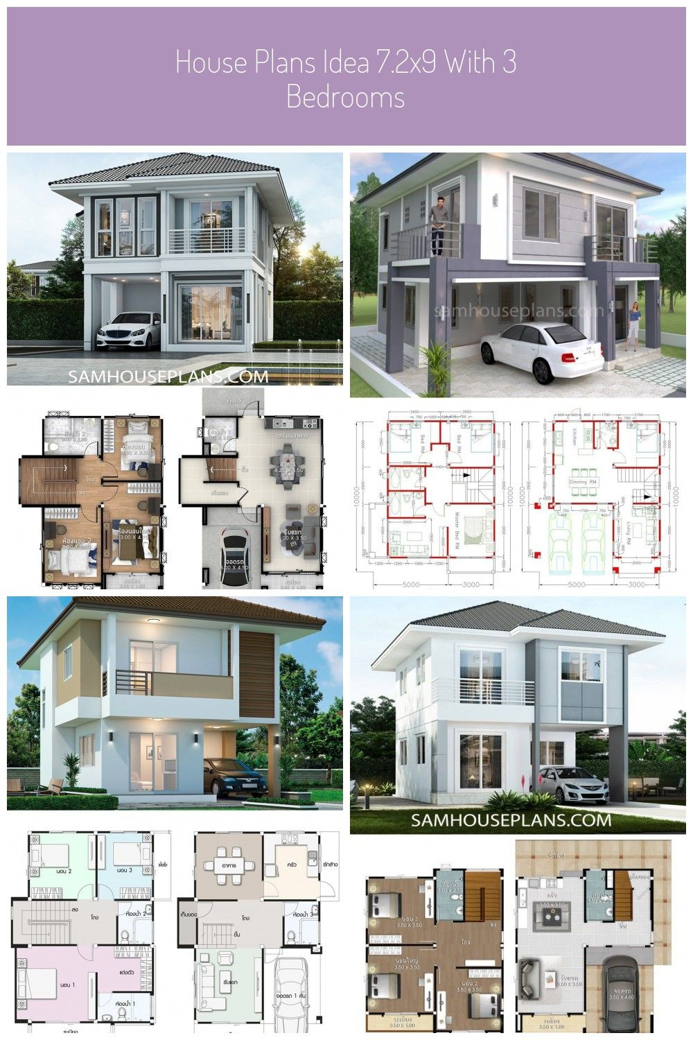 House Plans Idea 7 2x9 With 3 Bedrooms Sam House Plans House Design Plans House Plans Idea 7 2x9 With 3 Bedrooms In 2020 House Plans House Design Home Design Plans