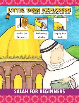 Free Salah and Arabic for Beginners | Islamic Studies | Arabic