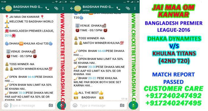 News wala cricket betting rates payday masks csgo betting
