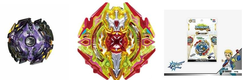 Pin by buybeyblades on beyblades toys in 2020 beyblade